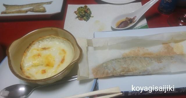 f:id:koyagi-saijiki:20190416175243j:image