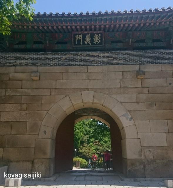 f:id:koyagi-saijiki:20190604182603j:image