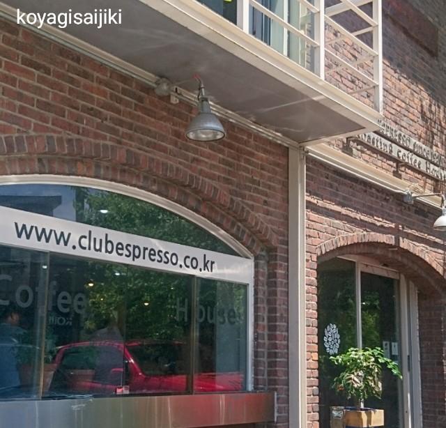 f:id:koyagi-saijiki:20190604235632j:image