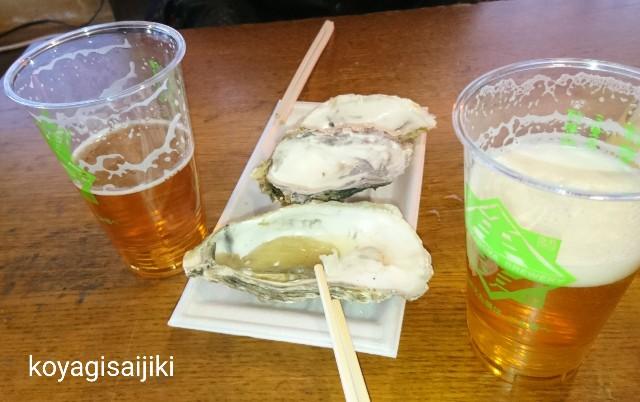 f:id:koyagi-saijiki:20200118163255j:image