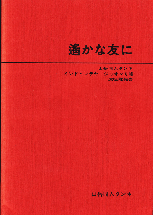 f:id:koyaken4852:20170503173550p:plain