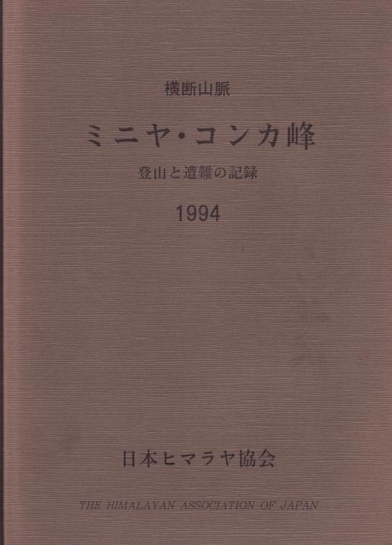 f:id:koyaken4852:20170504155323p:plain