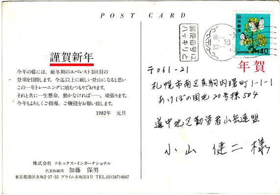 f:id:koyaken4852:20170616201208p:plain