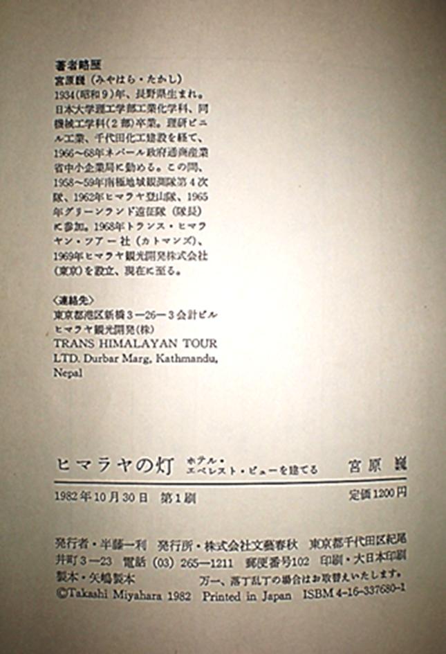 f:id:koyaken4852:20170730145207p:plain