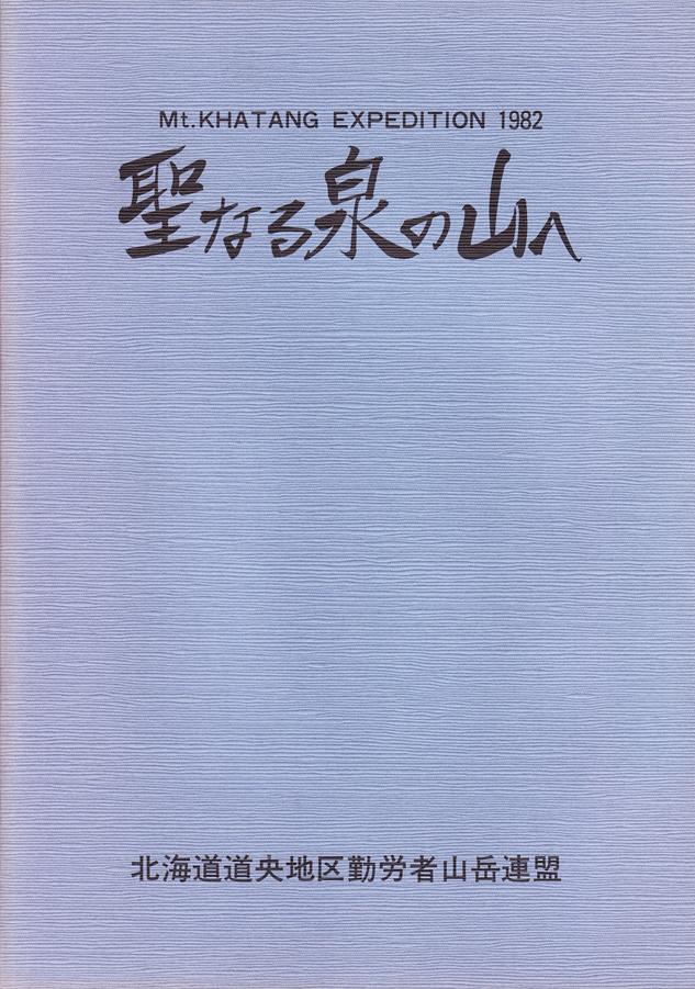 f:id:koyaken4852:20170817153604p:plain