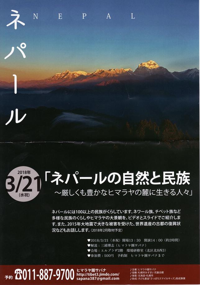 f:id:koyaken4852:20180322145313p:plain