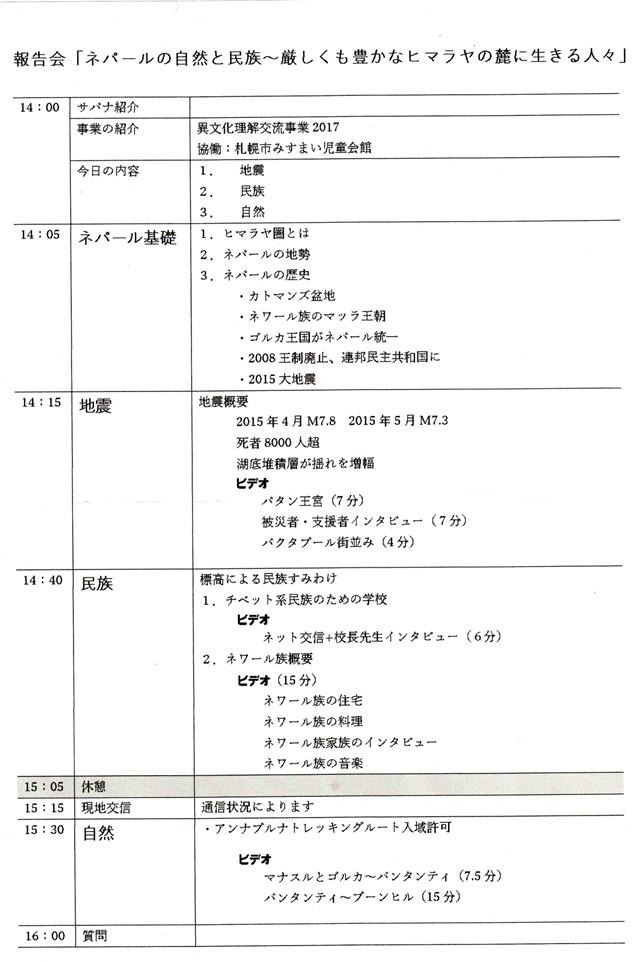 f:id:koyaken4852:20180322145607p:plain