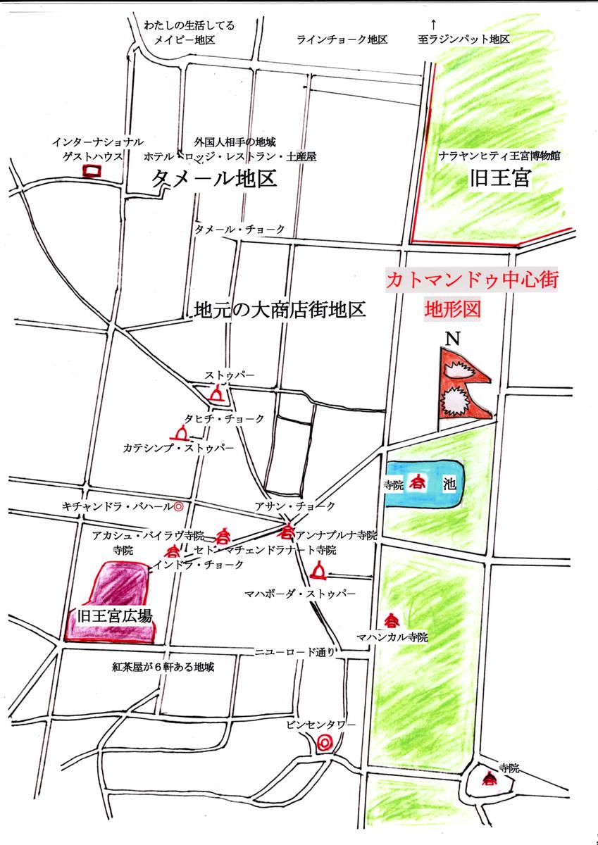 f:id:koyaken4852:20200227131219p:plain