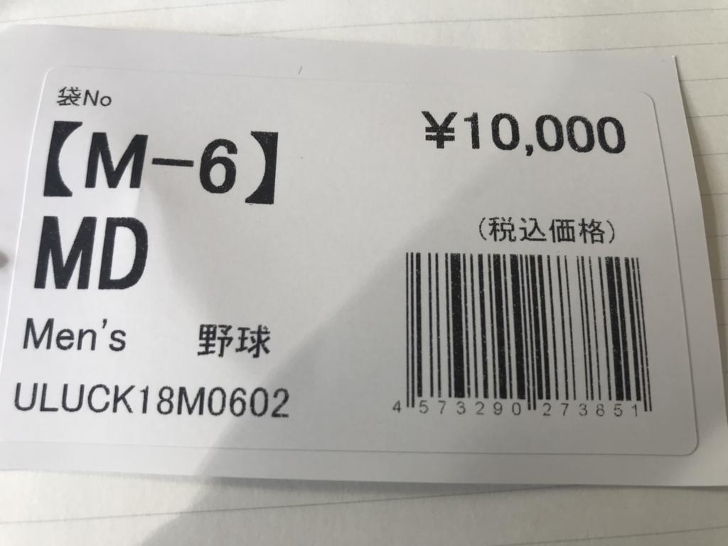 f:id:koyakoya21:20180101114932j:plain