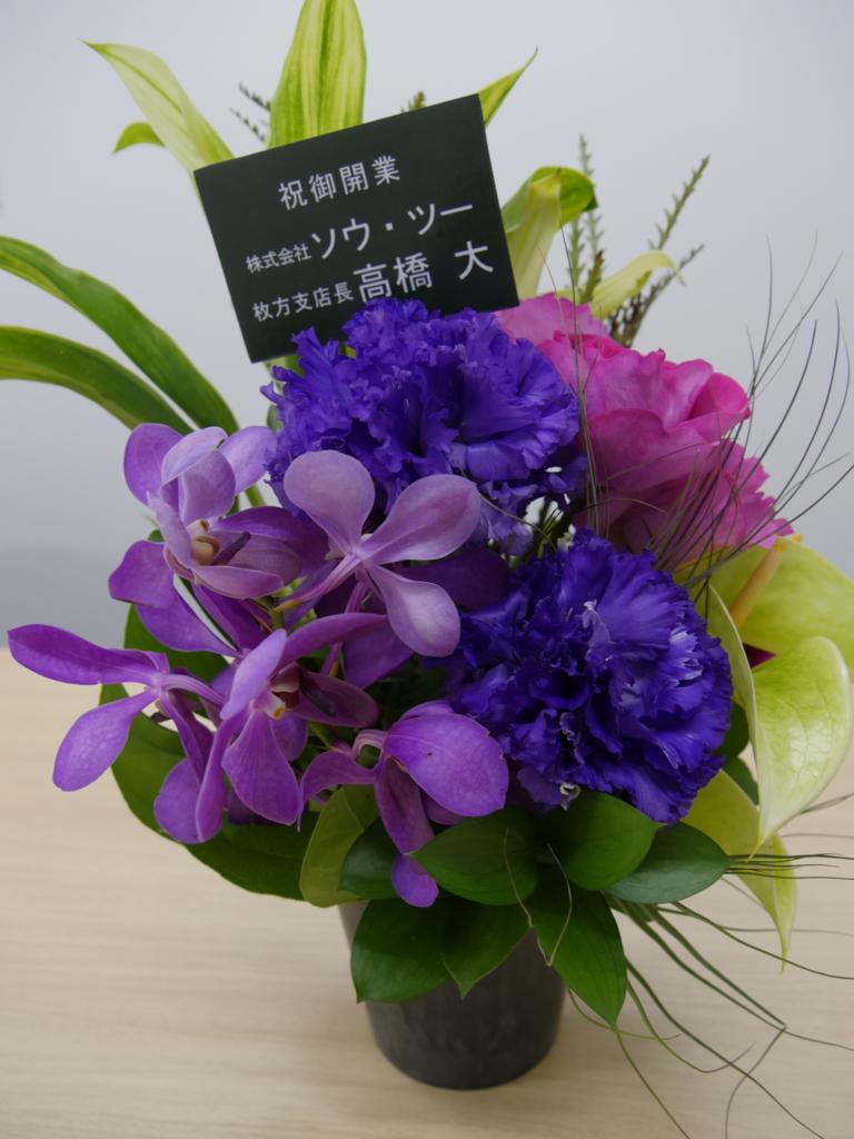 f:id:koyama-law:20170420151311j:plain