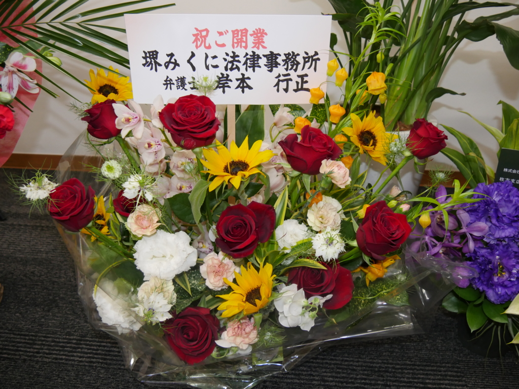 f:id:koyama-law:20170421182623j:plain