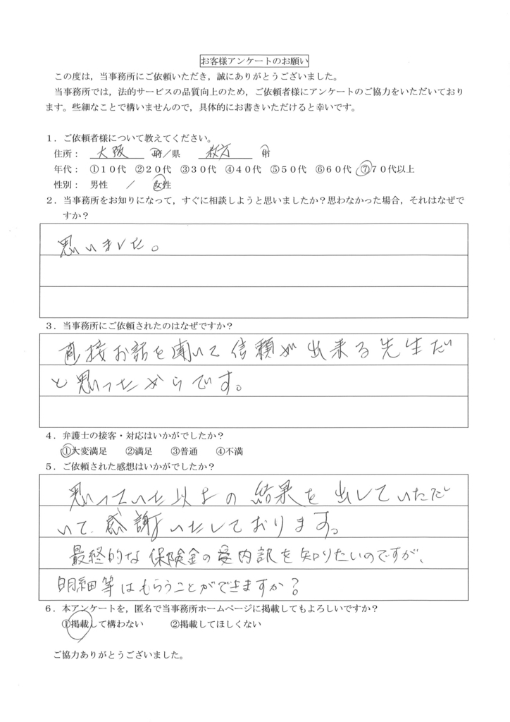f:id:koyama-law:20180320193045j:plain