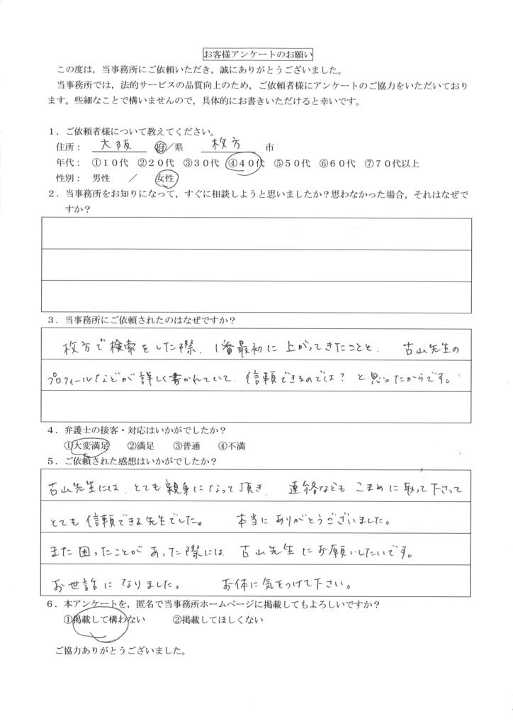 f:id:koyama-law:20180410142458j:plain
