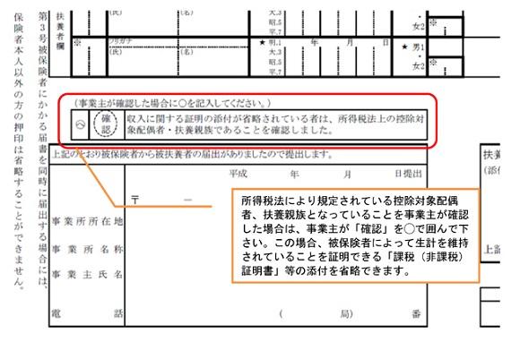 f:id:koyama-sharoushi:20180207121916j:plain