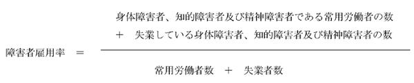 f:id:koyama-sharoushi:20180913173449p:plain