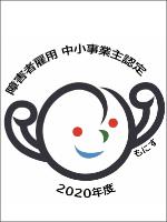 f:id:koyama-sharoushi:20201120105009j:plain