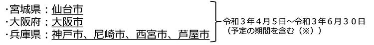 f:id:koyama-sharoushi:20210420181252j:plain