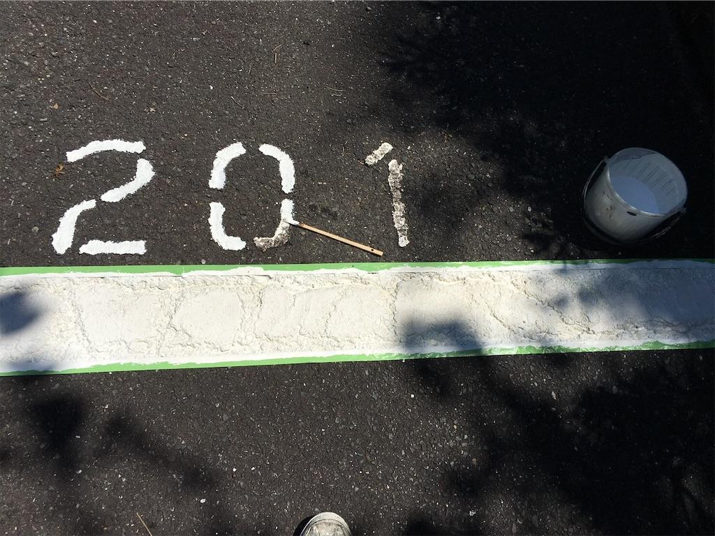 f:id:koyama-tosou:20190810164349j:image