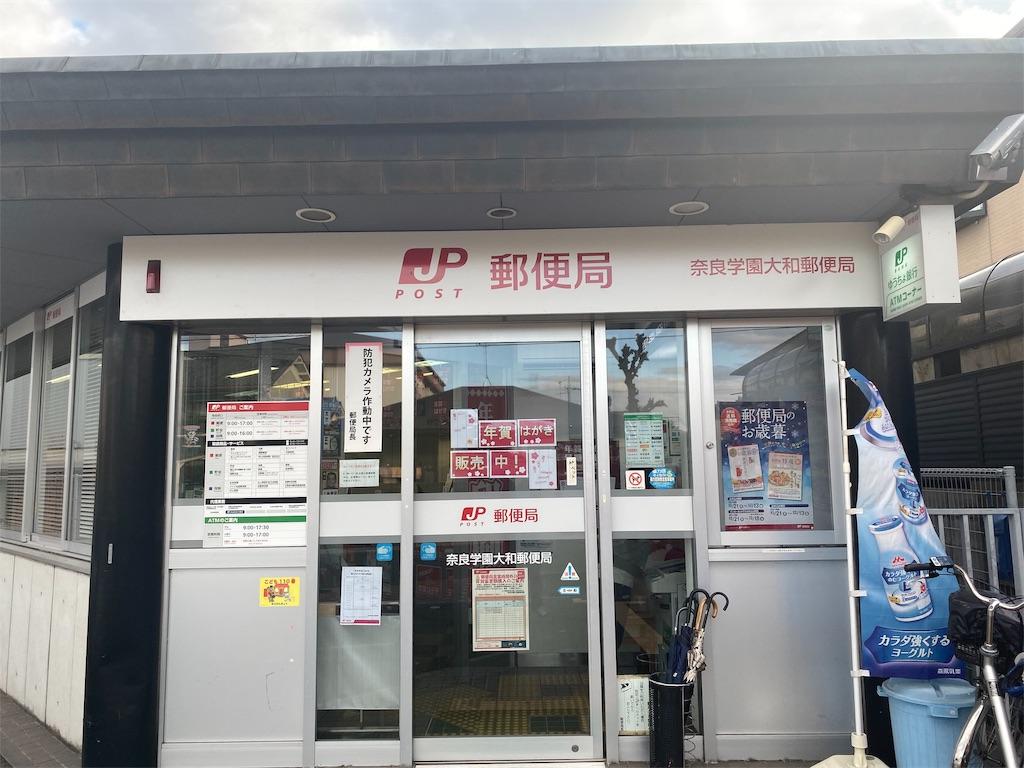 f:id:koyama-tosou:20191203160003j:image