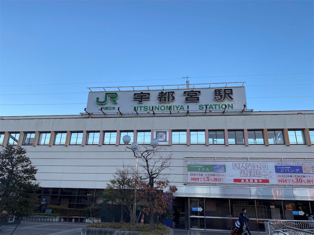 f:id:koyama-tosou:20191231212523j:image