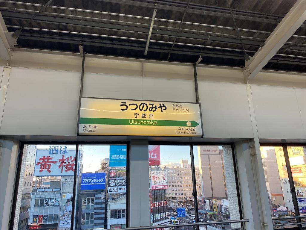 f:id:koyama-tosou:20191231212527j:image