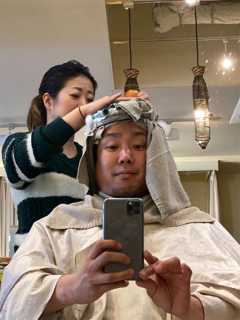 f:id:koyama-tosou:20200217145708j:image