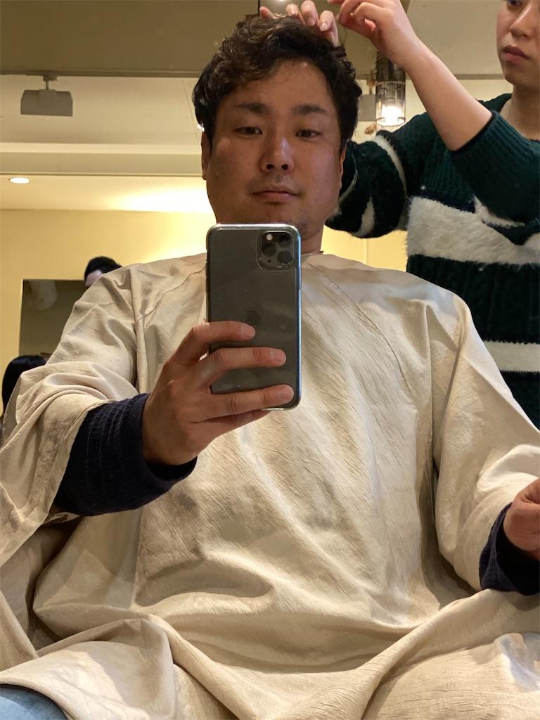 f:id:koyama-tosou:20200217145714j:image
