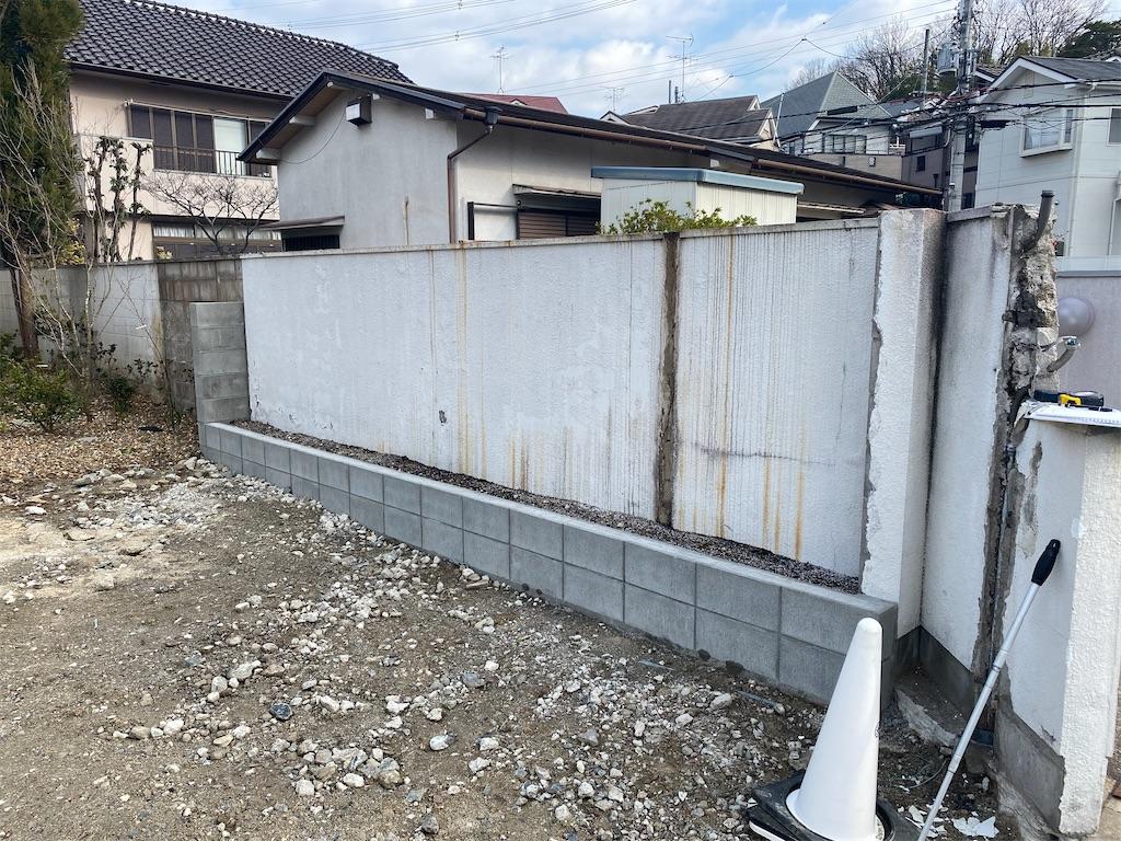 f:id:koyama-tosou:20200411113221j:image