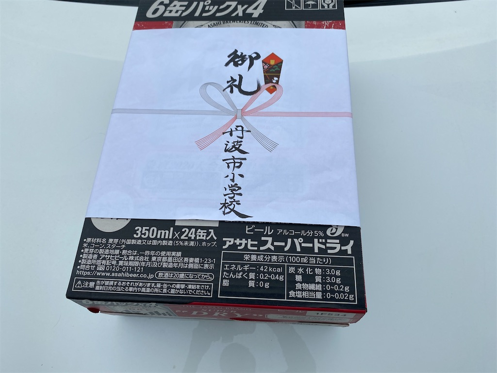 f:id:koyama-tosou:20200518194859j:image