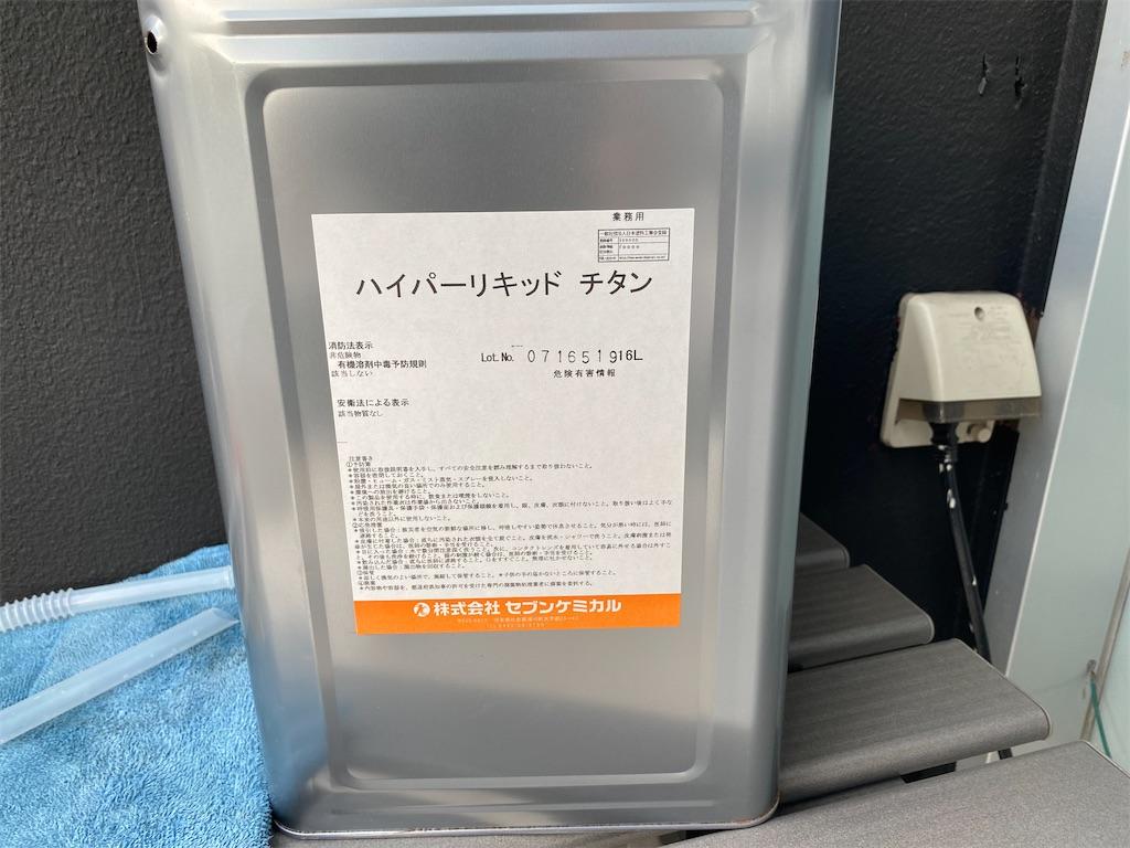 f:id:koyama-tosou:20200530151528j:image