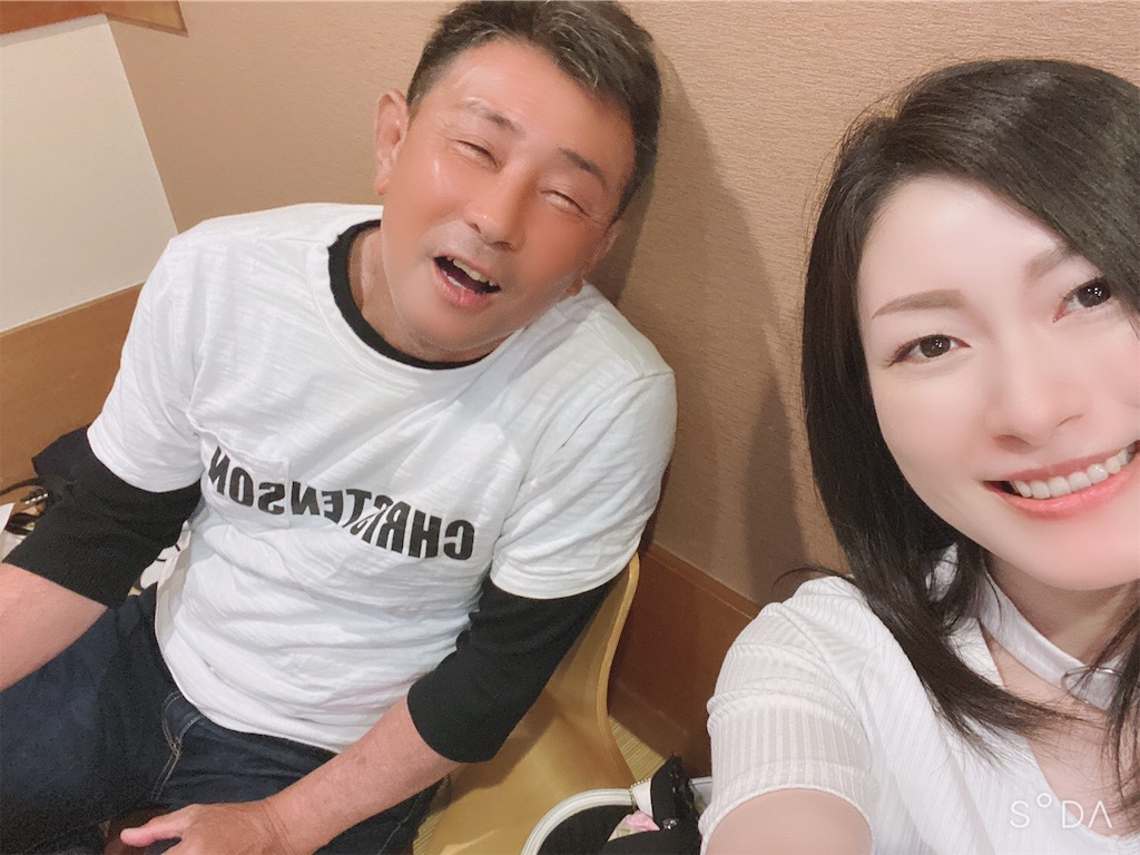 f:id:koyama-tosou:20200602125540j:image