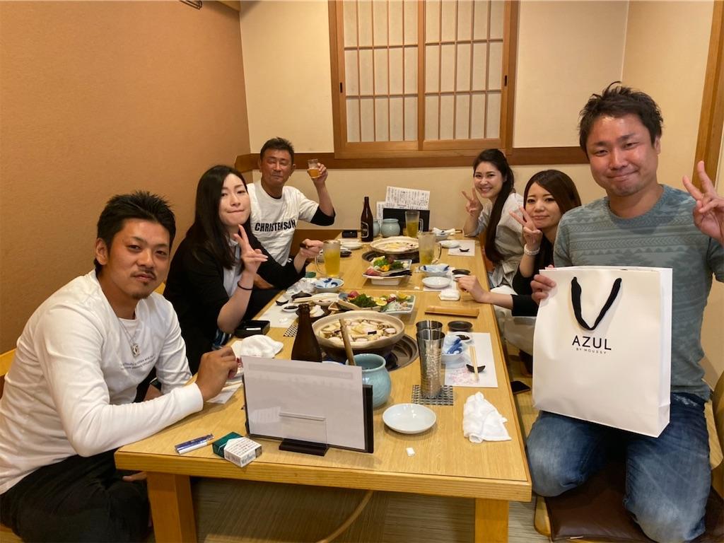 f:id:koyama-tosou:20200602125546j:image