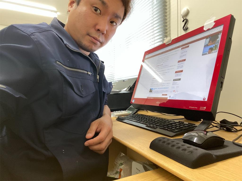 f:id:koyama-tosou:20200714212344j:image