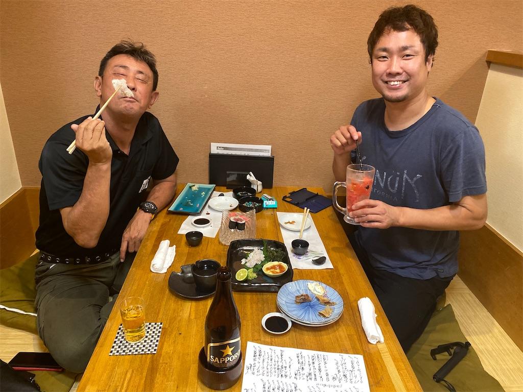 f:id:koyama-tosou:20200715003011j:image
