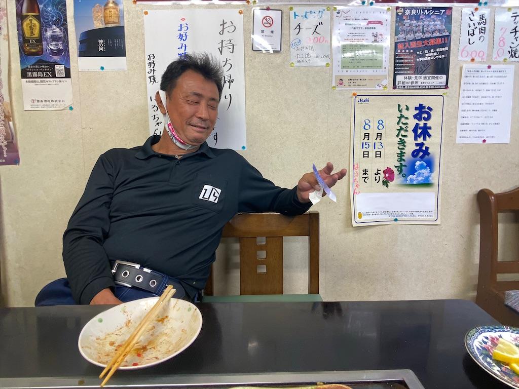 f:id:koyama-tosou:20200809225715j:image