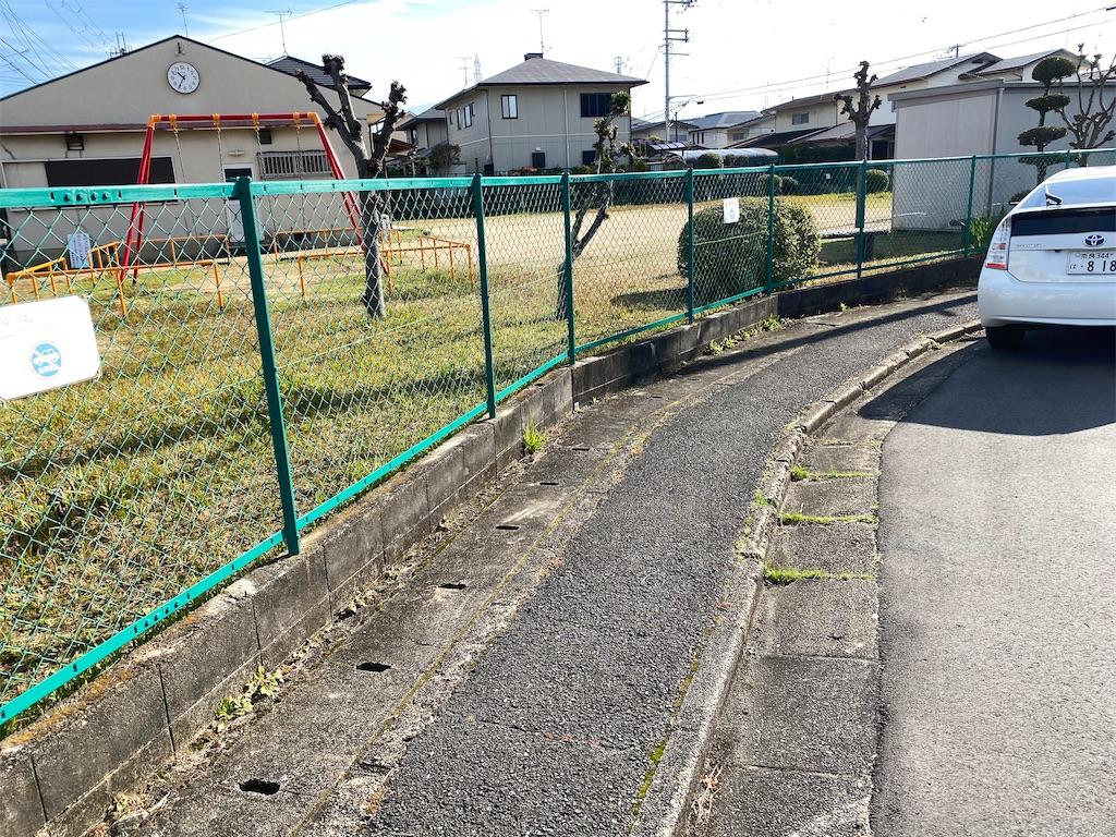 f:id:koyama-tosou:20201204181723j:image