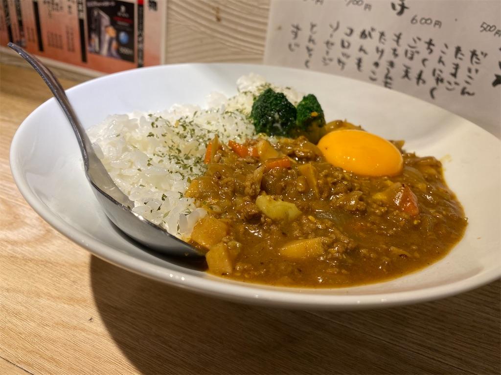 f:id:koyama-tosou:20201231105218j:image