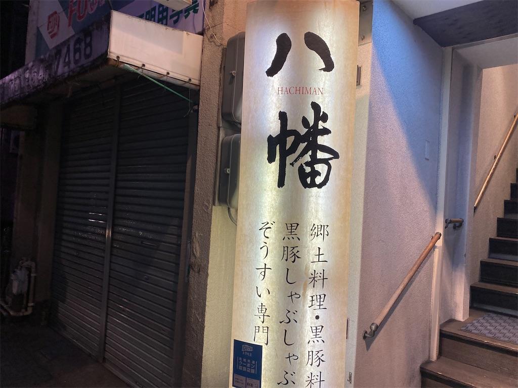 f:id:koyama-tosou:20210101191428j:image