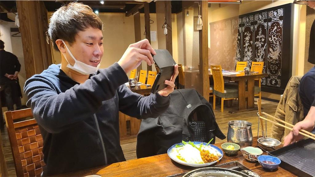 f:id:koyama-tosou:20210101191446j:image