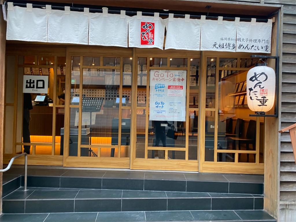 f:id:koyama-tosou:20210103213755j:image