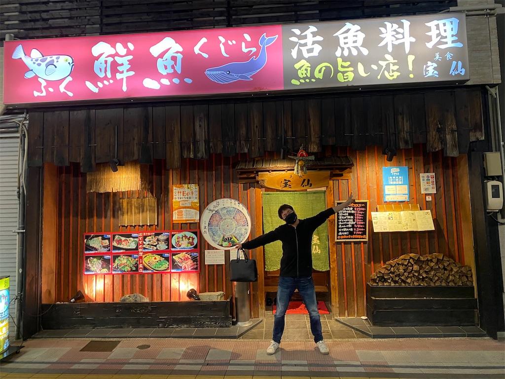 f:id:koyama-tosou:20210103213814j:image