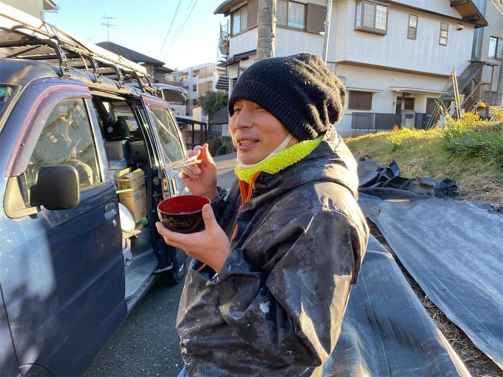f:id:koyama-tosou:20210109174243j:image