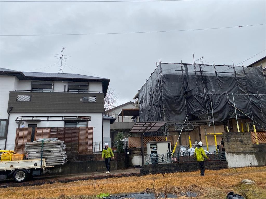 f:id:koyama-tosou:20210123152117j:image