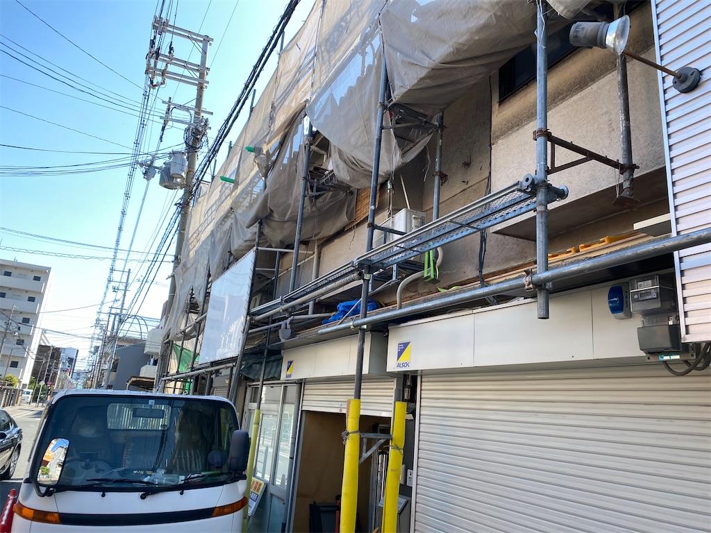 f:id:koyama-tosou:20210410183957j:image