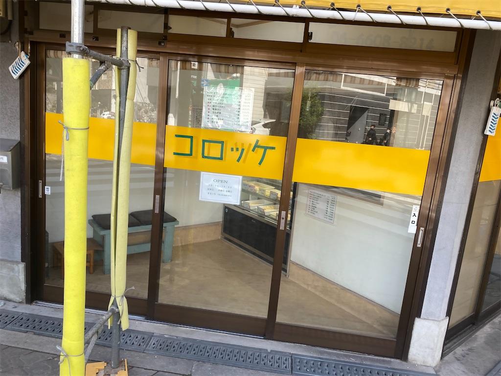 f:id:koyama-tosou:20210410184006j:image