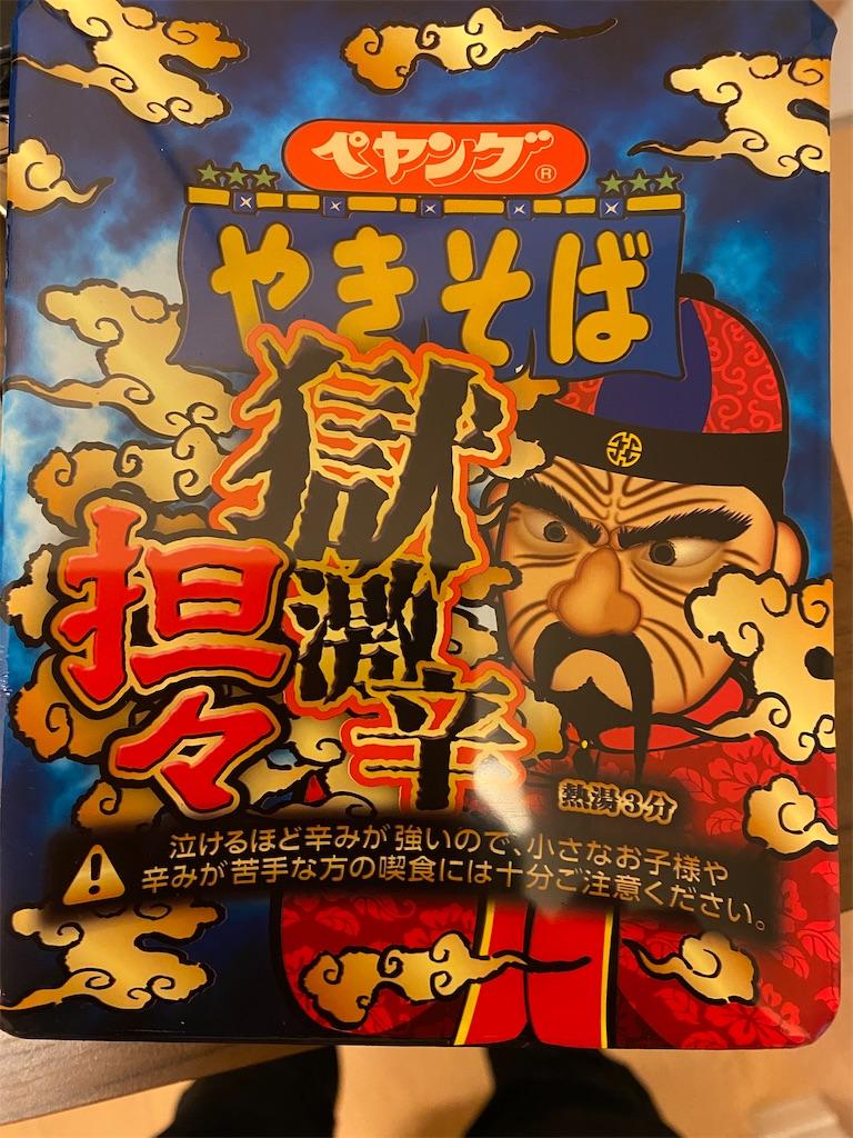f:id:koyama-tosou:20210608214053j:image