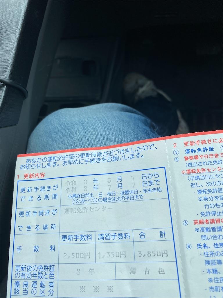 f:id:koyama-tosou:20210708133259j:image