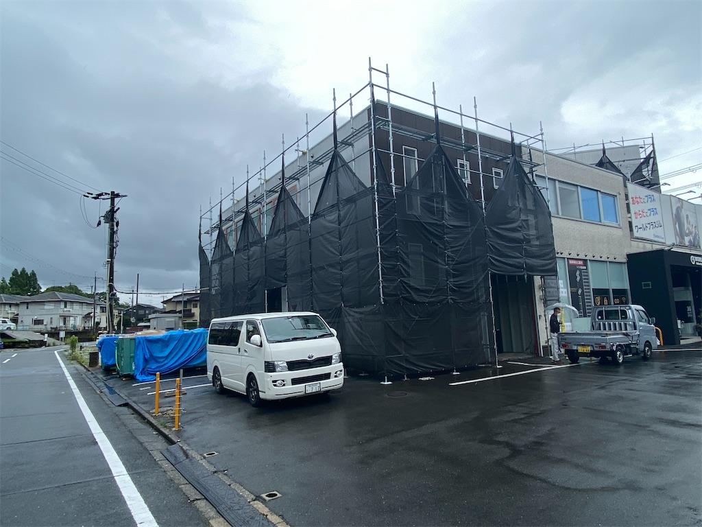f:id:koyama-tosou:20210708133307j:image
