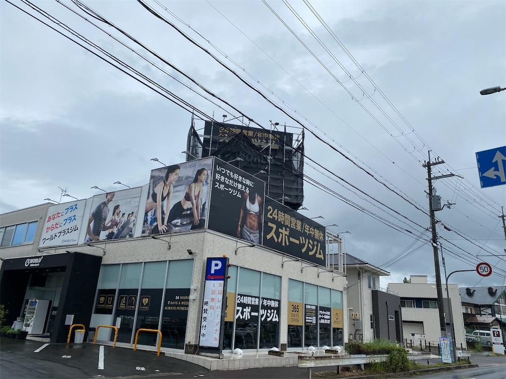 f:id:koyama-tosou:20210708133310j:image