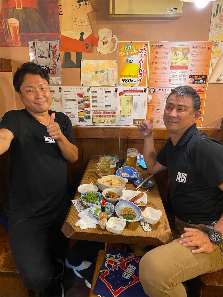 f:id:koyama-tosou:20210912185916j:image